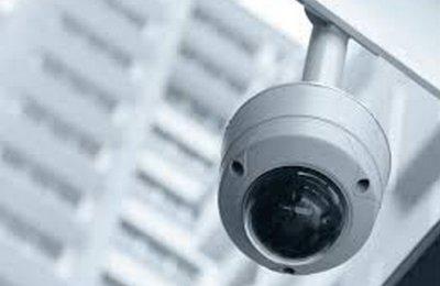 Çerkezköy   Çorlu Kamera Sistem Gereksinimleri